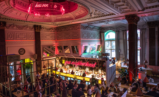 Most Instagrammable Bars In Liverpool Liverpool Bars Daily Struggle